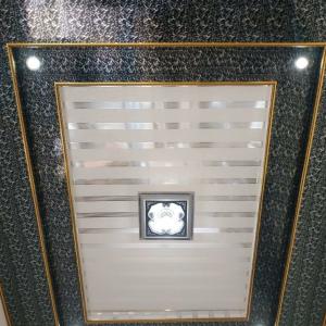 Jasa Pemasangan Plafon PVC Rumah